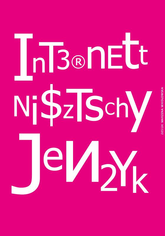 Projekt plakatu na konkurs: Tworzymy bezpieczny internet. Marzena Mikołowska. Wyróżnienie.