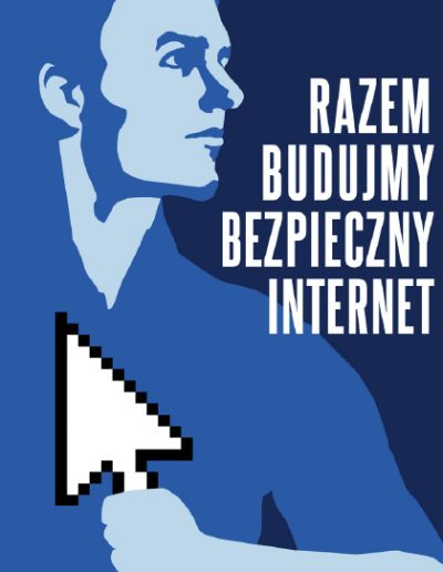 internet152